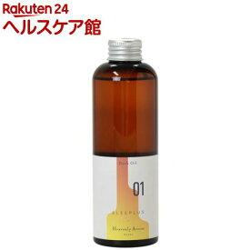 ヘブンリーアルーム バスオイル SLEEPLUS 01 フランキンセンスベルガモット(200ml)【ヘブンリーアルーム(Heavenly Aroom)】[入浴剤]