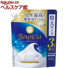 バウンシア ボディソープ 清楚なホワイトソープの香り 詰替用(1240ml)【spts0】【バウンシア】