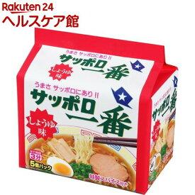 サッポロ一番 しょうゆ味(5食入)【more20】【サッポロ一番】