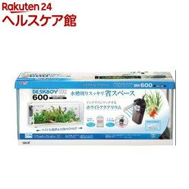 デスクボーイ WH600 セット(1セット)
