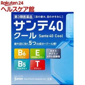 【第3類医薬品】サンテ40クール(12ml)【more30】【サンテ】