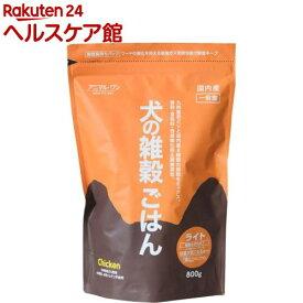 犬の雑穀ごはん ライト チキン(800g)【アニマル・ワン】