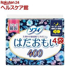 ソフィ はだおもい 特に多い日夜用 400 羽つき 40cm unicharm Sofy(8枚入*4コセット)【wmc_4】【ソフィ】[生理用品]