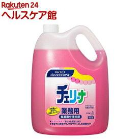 花王プロフェッショナル チェリーナ(4.5L)【花王プロフェッショナル】