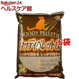 猫砂 スーパーキャット ウッディペレットα(7L*6袋セット)【スーパーキャット】