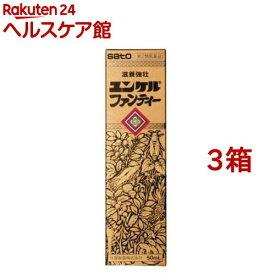 【第2類医薬品】ユンケルファンティ ー(50ml*3コセット)