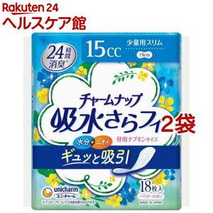 チャームナップ 吸水さらフィ 15cc 少量用 スリム 昼用ナプキンサイズ 19cm(18枚入*2コセット)【チャームナップ】