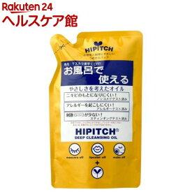 ハイピッチ ディープクレンジングオイル W つめかえ用(170ml)【ハイピッチ】