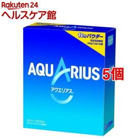 アクエリアス パウダー 1L用(48g*5袋入*5コセット)【アクエリアス(AQUARIUS)】[スポーツドリンク]