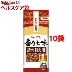ハウス 香り七味 詰め替え用袋(14g*10コ)