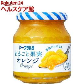 アヲハタ まるごと果実 オレンジ(250g)【more30】【アヲハタ】