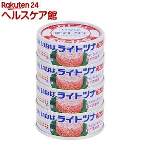 いなば ライトツナフレーク(70g*4コ入)[缶詰]