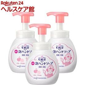 ビオレu 薬用泡ハンドソープ フルーツの香り ポンプ(250ml*3個セット)【ビオレU(ビオレユー)】