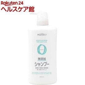 ファーマアクト 無添加シャンプー ボトル(600ml)【ファーマアクト】