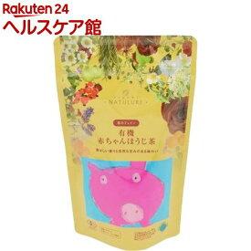 なごみナチュルア 有機赤ちゃんほうじ茶(2g*15個入)【なごみナチュルア】