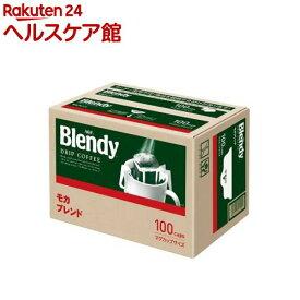ブレンディ レギュラー コーヒー ドリップパック モカ ブレンド(7g*100袋入)【ブレンディ(Blendy)】