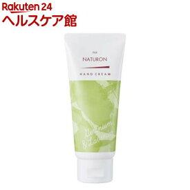 パックスナチュロン ハンドクリーム ゼラニウム&ラベンダー(70g)【パックスナチュロン(PAX NATURON)】