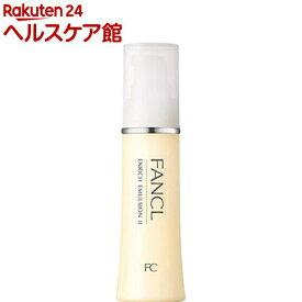 ファンケル エンリッチ 乳液 II しっとり 約30日分(30ml)【ファンケル】