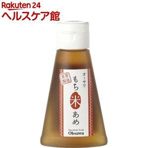 オーサワ もち米あめ(200g)【オーサワ】
