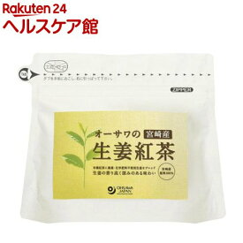 オーサワの生姜紅茶(ティーバッグ)(60g(3g*20包))【オーサワ】