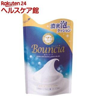 バウンシアボディソープ清楚なホワイトソープの香り詰替用