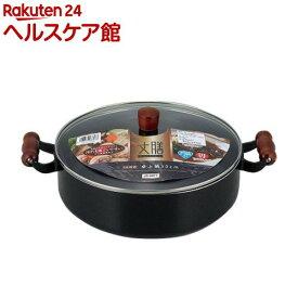 丈膳 IH対応卓上鍋 30cm JR-8077(1コ入)