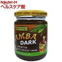 ラプンツェル SAMBA ダークチョコクリーム(250g)【ラプンツェル】