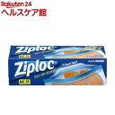 ジップロック フリーザーバッグ M(16枚)【more30】【Ziploc(ジップロック)】