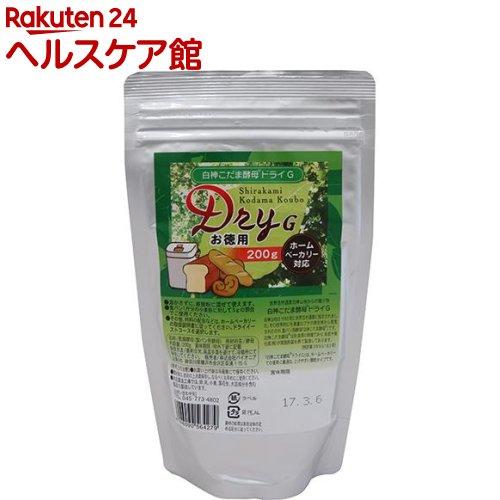 白神 こだま酵母 ドライG(200g)