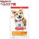 サイエンスダイエット ライト 小粒 肥満傾向の成犬用(12kg)【dalc_sciencediet】【サイエンスダイエット】