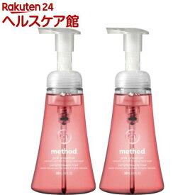 method(メソッド) ハンドソープ 泡タイプ ピンクグレープフルーツ 本体(300ml*2本セット)【メソッド(method)】