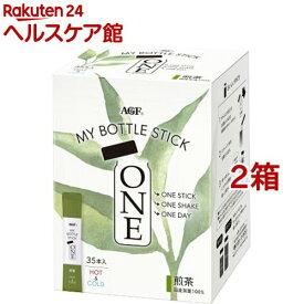 AGF マイボトルスティック ワン 煎茶(35本入*2箱セット)