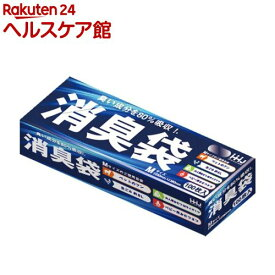 臭い成分を80%吸収!消臭袋 AS05 M(100枚入)【more20】