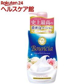 バウンシア ボディソープ エアリーブーケの香り ポンプ付(500ml)【バウンシア】