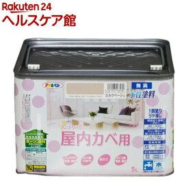 アサヒペン インテリアカラー 屋内カベ用 エルクベージュ(5L)【アサヒペン】