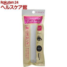 ファシオ グッドカール マスカラ (ロング) ブラック BK001(7g)【fasio(ファシオ)】
