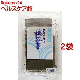 有明一番摘 おにぎり用焼海苔(2袋セット)【成清海苔店】