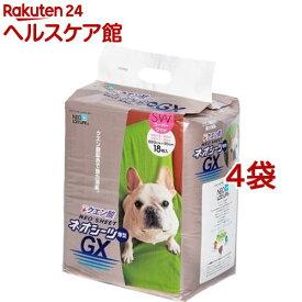 ネオシーツ クエン酸 GX スーパーワイド(18枚入*4袋セット)【ネオ・ルーライフ(NEO Loo LIFE)】
