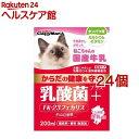 ドギーマン ねこちゃんの国産牛乳 乳酸菌プラス(200ml*24コセット)【ドギーマン(Doggy Man)】