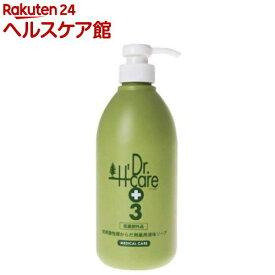 アシュケア 薬用メディソープ(700ml)【アシュケア】
