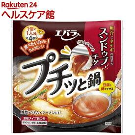 プチッと鍋 スンドゥブチゲ(1人分*4コ入)【プチッと鍋】