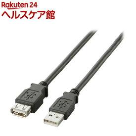 エレコム USB2.0 延長ケーブル A-Aメス 0.5m ブラック EU RoHS指令準拠 U2C-E05BK(1個)
