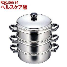オブジェ 2段蒸し器 25cm OJ-8-4(1コ入)【オブジェ】
