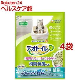 デオトイレ ふんわり香る消臭・抗菌サンド ナチュラルグリーンの香り(3.8L*4袋セット)【デオトイレ】