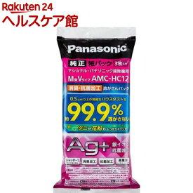 消臭・抗菌加工 逃がさんパック M型Vタイプ AMC-HC12(3枚入)