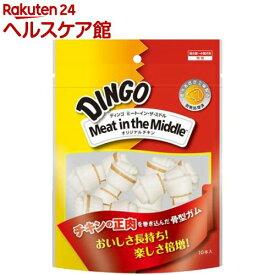 ディンゴ ミートインザミドル オリジナルチキン ミニ(10本入)【ディンゴ】