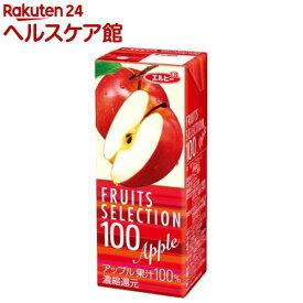 フルーツセレクション アップル100(200ml*24本入)【spts1】