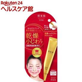 肌美精 リフト保湿 リンクルパッククリーム(30g)【肌美精】