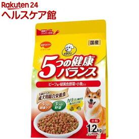 ビタワン 5つの健康バランス ビーフ味・野菜入り小粒(1.2kg)【more30】【ビタワン】[ドッグフード]