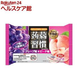 ニッコー 蒟蒻習慣 グレープ味+ピーチ味(25本入)
